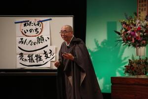 ◆講演<br />当管区教化センター 増田友厚統監