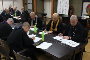 センター布教協議会(グループ討論)