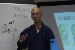 藤田一照老師(曹洞宗国際センター所長)