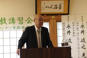 永井政之先生 (駒澤大学名誉教授)
