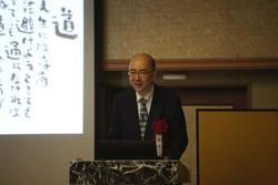 相田みつを美術館 館長 相田一人先生