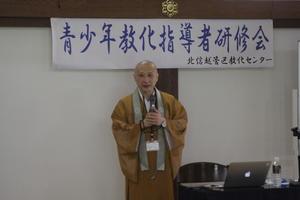 神 仁先生(全国青少年教化協議会付属臨床仏教研究所 研究主幹)