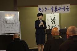 賴住光子先生(東京大学大学院教授)