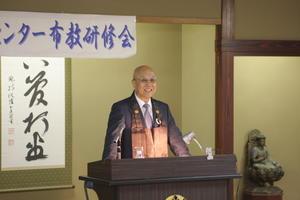 池田魯参先生(駒澤大学総長)