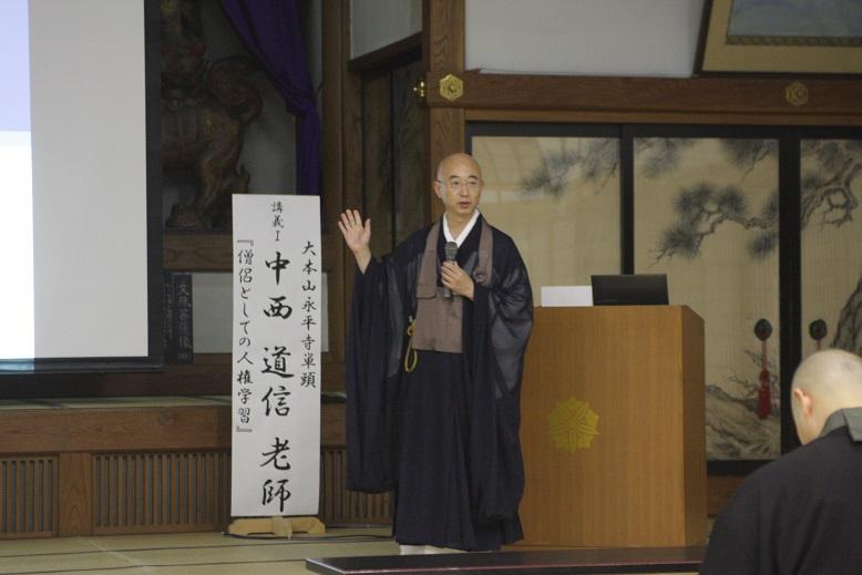 平成28年度 センター布教研修会(報告)